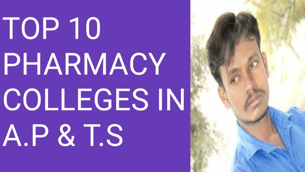 top 10 pharmacy colleges in andhra and telangana - Cvr Pharmacy