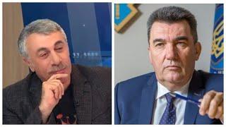 Комаровський емоційно висловився про ініціативи секретаря РНБО