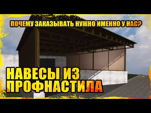Одноэтажный дом с террасой «Лео». - YouTube