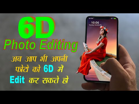 How to edit 6D Photo in Photoshop | Photoshop Tutorial thumbnail