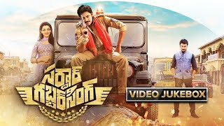 Sardaar Gabbar Singh Songs | Telugu Video Jukebox | Pawan Kalyan, Kajal Aggarwal, Devi Sri Prasad