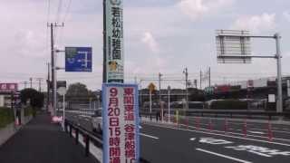 [2013-09-23][10]東関東自動車道谷津船橋IC<開通後>