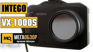 Intego VX-1000S обзор сигнатурного комбо