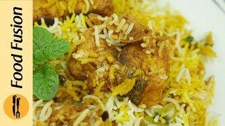Fish Biryani Recipe By Food Fusion