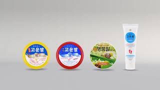 고운발 3D 영상(Gounbal Foot Cream 3…