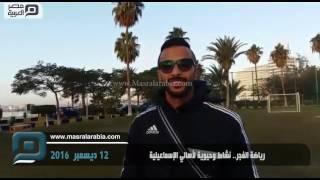 فيديو |رياضة الفجر.. نشاط وحيوية لأهالي الإسماعيلية