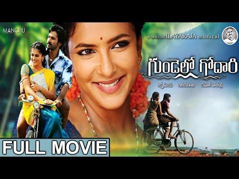 Gundello Godari Full Movie || Sundeep Kishan, Manchu Lakshmi|, Tapasee, Adhi