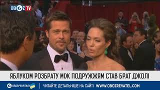 Шокирующие подробности о причинах развода Джоли и Питта