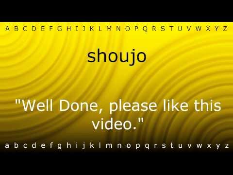 How to pronounce 'shoujo' with Zira.mp4