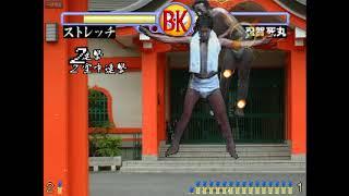 Brief Karate Foolish OST - Nininga-Shimaru