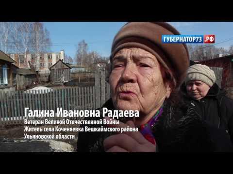 Отмена 43 маршрутов в Ульяновской области. Антинародное решение Правительства
