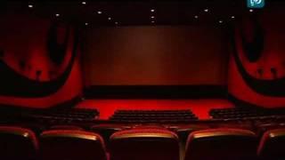 مشكلة السينما الأردنية مع الجمارك / رؤيا