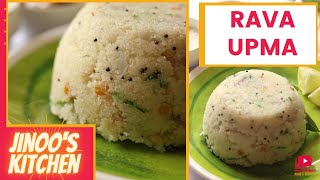 Hotel Style Rava Upma Recipe | vegetable upma recipe