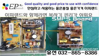 삼성 HP MX3 K330NR K3250NR X3220…