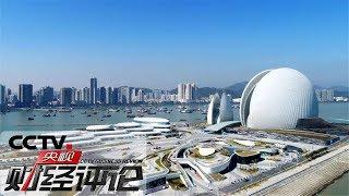 《央视财经评论》 20190516 中国经济 靠什么·靠创新| CCTV财经