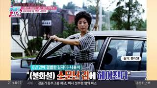 나훈아♥김지미 결별…