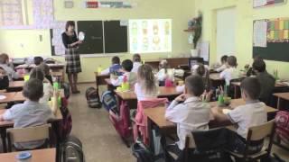 Романова Наталья Николаевна. Урок изобразительного искусства 1 класс.