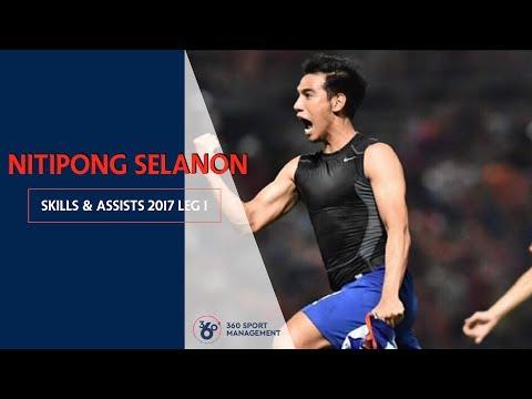 นิติพงษ์ เสลานนท์ / Skills & Assists 2017 Leg 1 / 360sport management