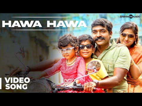 Mix - Hawa Hawa Video Song | Sethupathi | Vijay Sethupathi | Remya Nambeesan | Nivas K Prasanna