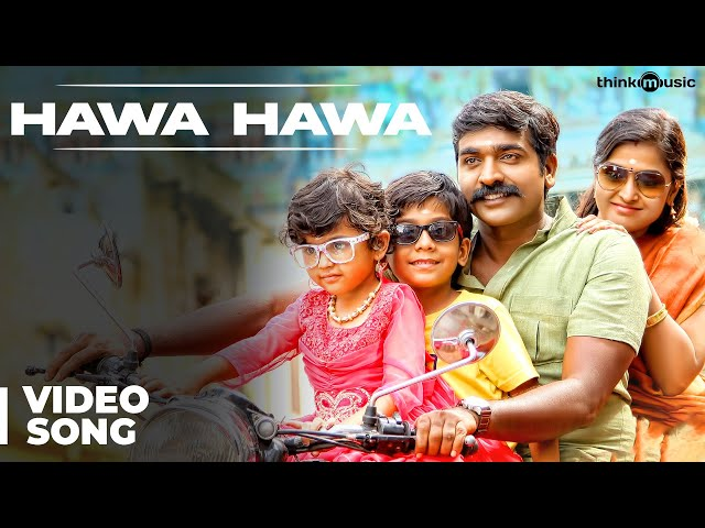 Hawa Hawa Video Song | Sethupathi | Vijay Sethupathi | Remya Nambeesan | Nivas K Prasanna