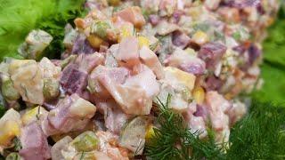 Классический Винегрет С Майонезом| Дастурхон боб кулай салат.