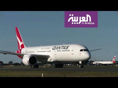 صباح العربية | أطول رحلة طيران في التاريخ  - نشر قبل 40 دقيقة
