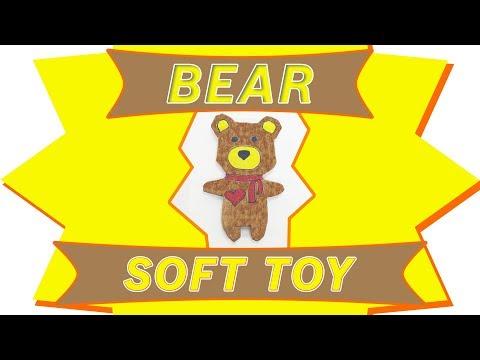 разукрашки мягкие игрушки