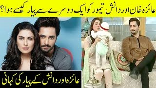 How Ayeza Khan and Danish Taimoor fell in Love ? | Aplus