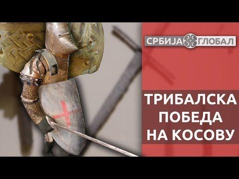 Istorija Srba - Pobeda Tribala na Kosovu