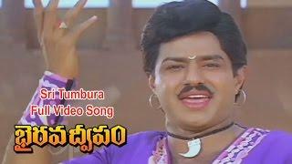 Sri Tumbura Full Video Song | Bhairava Dweepam | Nandamuri Balakrishna | Roja | Rambha | ETV Cinema