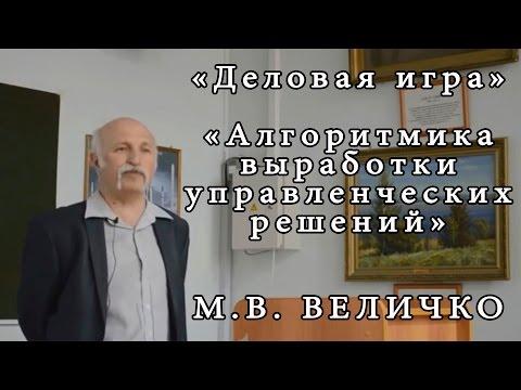 Летние школы 2017 МГУ школе