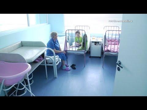 Видеоэкскурсия по новому педиатрическому отделению Ревды