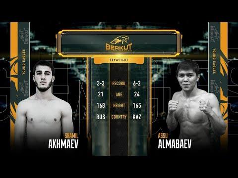 BYE 4: Шамиль Ахмаев vs. Ассу Алмабаев | Shamil Akhmaev vs. Assu Almabaev