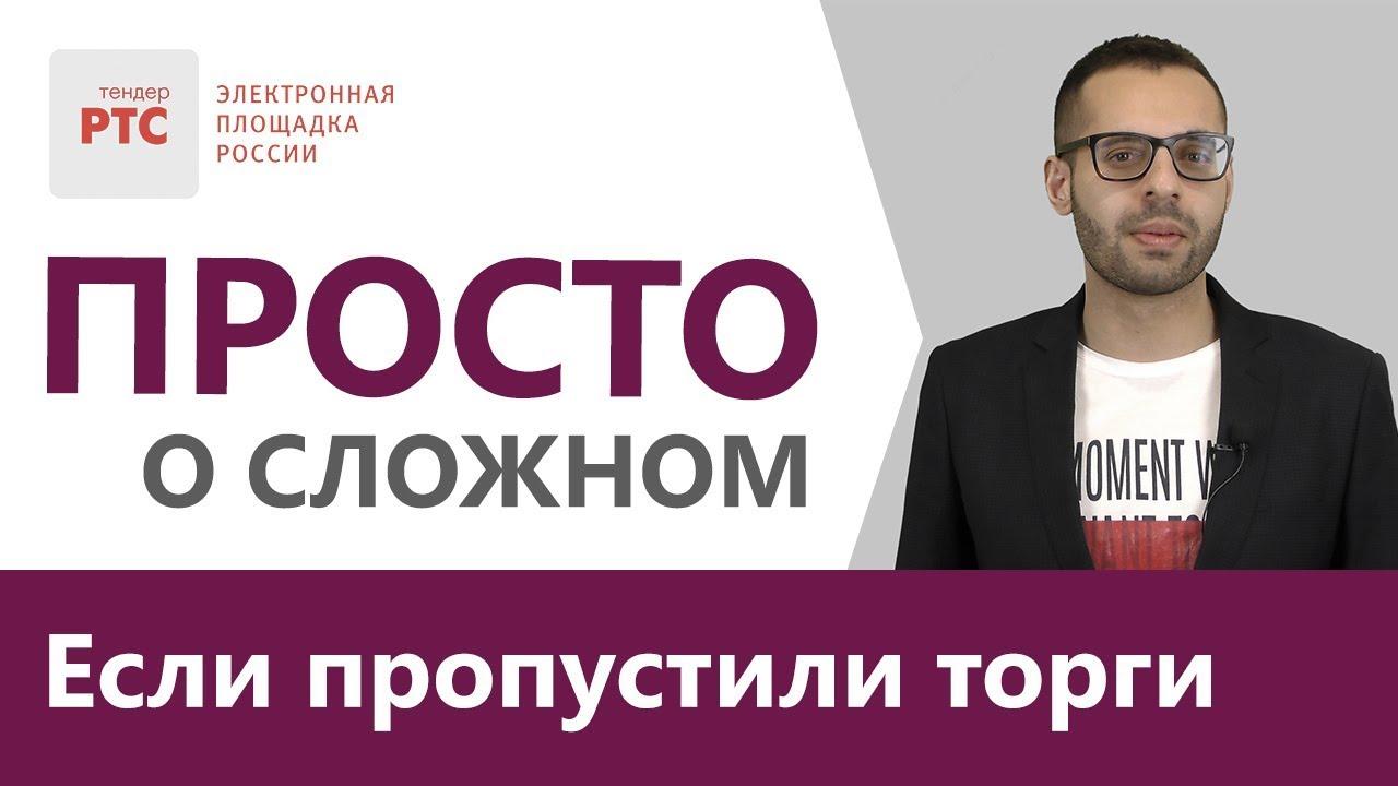 аукционы по банкротству площадки в казахстане