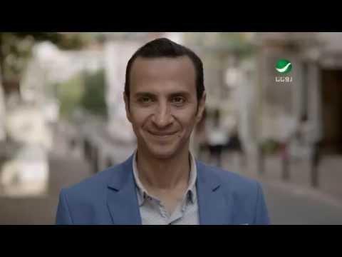 Mamdouh Saif - The Eyes Of Love /  ممدوح سيف - عيون الحب