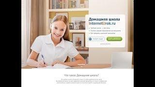 Литература. 9 класс. Древнерусская литература.  Слово о полку...