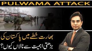 BREAKING VIEWS WITH 92 | 16 Feb 2019 | Pulwama Attack | Shah Mahmood Qureshi | Ruchika Talwar