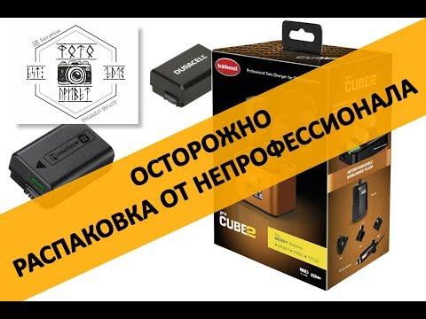Батарейки для Sony A6400 - Распаковка Cube2.  Фото привет - работа на фотостоках.