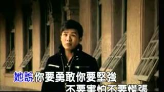 Kelvin 陈伟联 《火柴天堂》 Official Karaoke Music Video