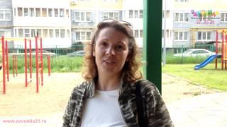 Отзыв о работе Щенячьего патруля от Заводилы