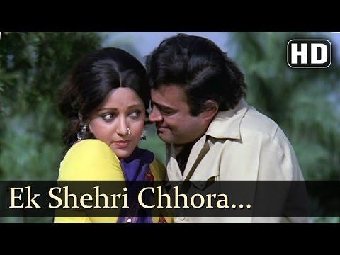 Ek Shehri Chhora Teer Kaleje - Dhoop Chhaon Song - Sanjeev Kumar - Hema Malini - Usha Mangeshkar
