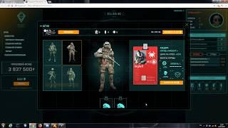 Warface Штурмовик отряда Абсолют НАВСЕГДА!!!! Золотой DP-12 и  Золотой РПД Custom в миссиях хардкор