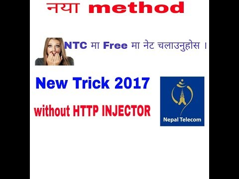 How to use free internet on NTC new method by ALL Nepal Tech