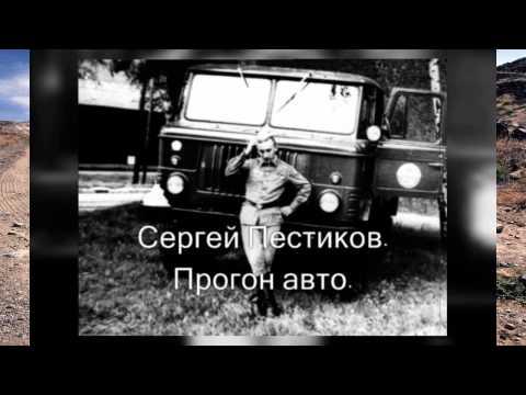 военные водители ГСВГ.
