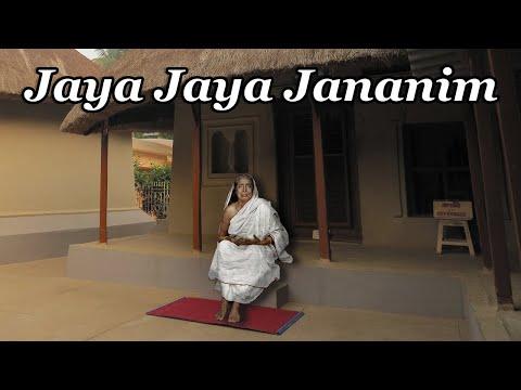 Jaya Jaya Janani