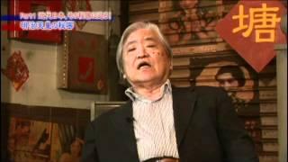 おかかえ歴史家がひた隠しにている日本の真相。 スキャンダルで操られる...