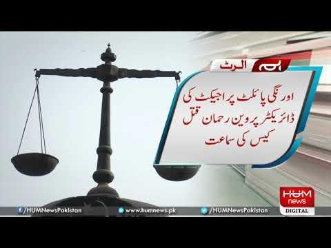 Prosecutor General Sindh summoned in Parveen Rehman murder case