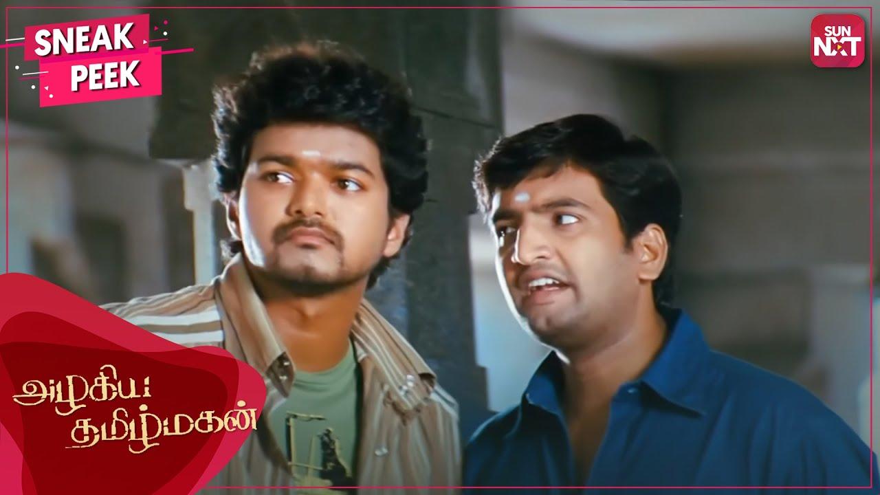 Nostalgic comedy scenes of #ThalapathyVijay! | Azhagiya Tamil Magan | Santhanam | SUN NXT