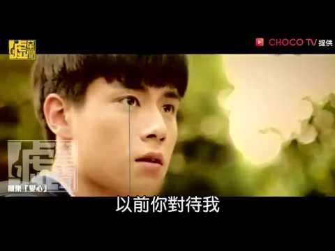 江辰吃鳖篇 [Eng Sub] When Jiang Chen gets frustrated with Chen Xiao Xi
