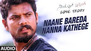 Naane Bareda Nanna Kathege Full Song (Audio) || Simpallag Innondh Love Story || Praveen, Meghana
